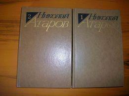 Николай Атаров. Избранные произведения в двух томах