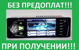 Автомагнитола Pioneer 4021\4022. Video/BT/AUX/USB