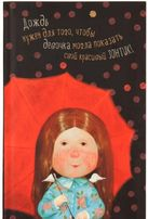 Книга записная Axent Gapchinska (блокнот)