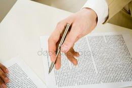 Рефераты,курсовые,конспекты и прочее напишем от руки любым почерком