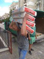 Вивіз будівельного сміття, вантажники, доставка будматеріалів.
