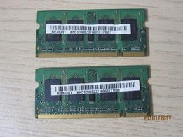 Память Samsung для ноутбука SO DIMM DDR2 Объём: 512 Мб.
