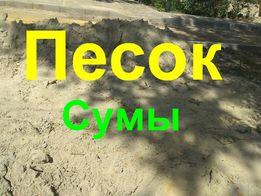 Песок строительный. Белый Желтый Резак Мытый. Город и область. Зил