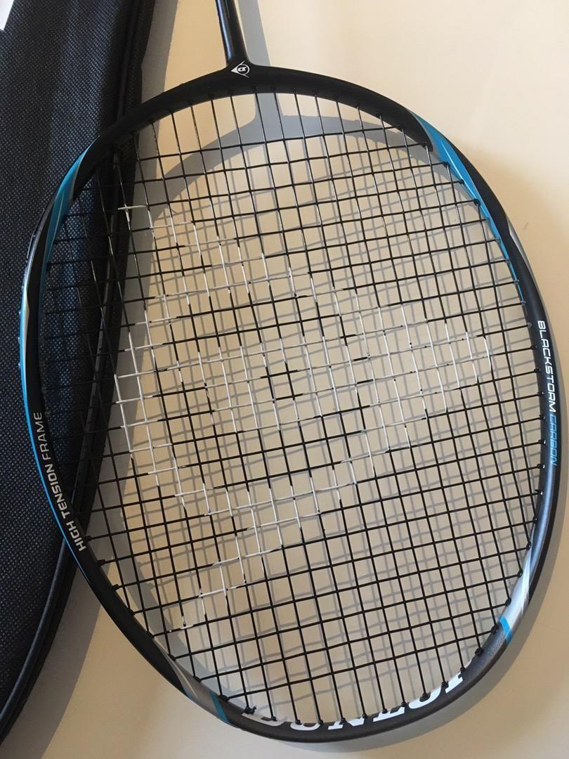 Badminton lopar Dunlop 0