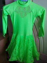 Бейсик бальное платье