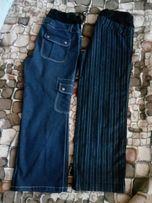 Штаны, брюки для беременных