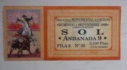 Старый билет на корриду
