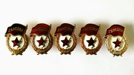 Значки. Гвардия СССР.