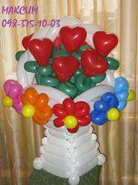 Воздушные шары Максим
