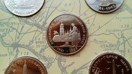 Коллекционный набор юбилейных монет Украины.