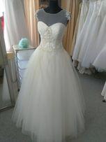 Suknia ślubna, wyprzedaż 38-40 regulacja + podwiązka do wyboru gratis!