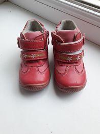 Ботинки сапоги демисезонные MXM