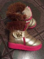 Сапожки ботинки сапожечки ботиночки
