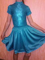 Бейсик для танцев на 8-10 лет платье танцевальное для танцев бейзик