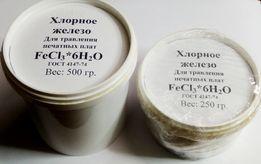 Железо хлорное FeCl3 для травления печатных плат