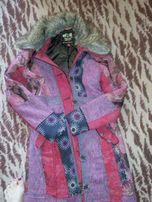 Dsguared пальто.мех отстегивается
