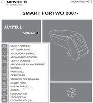 Подлокотник для Smart 451 (Смарт 451) 2007->2014 Armster Standart