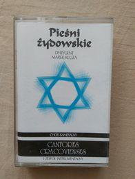 Kaseta kasety Pieśni Żydowskie teksty piosenki muzyka żydowska