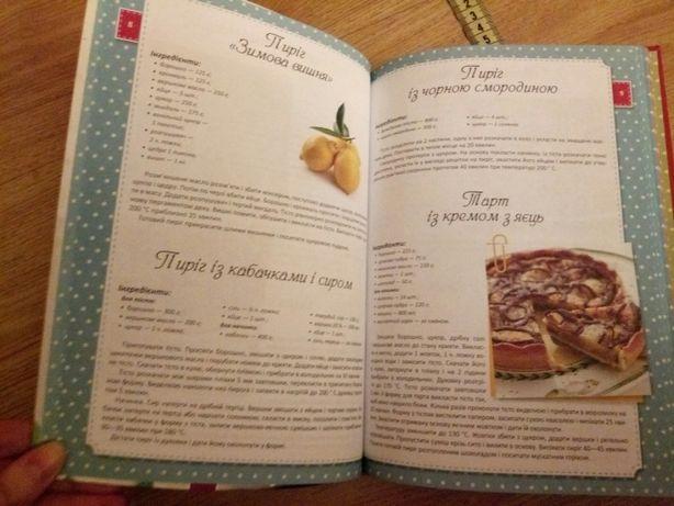 Книга кулінарна Салати на будь-який смак та Домашні пироги та випічка Киев - изображение 3