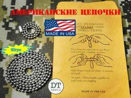 Армейские цепочки по стандартам США НАТО (dog tag) Made in USA