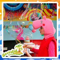 Аниматоры,детский день рождения