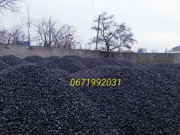 Уголь Антрацит и Пламенный