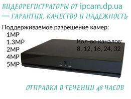 IP видеорегистратор NVR h264 h265 DVR ip камера ip nvr видеонаблюдение