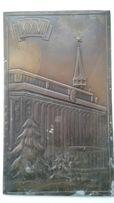 Картина на стену Чеканка XXVI съезд КПСС сделано в СССР 28х48 см медь